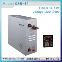 China 4.5kw stainless steel steam generator wholesale