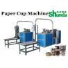 China Machine automatique de tasse de papier avec compter le Tableau pour la tasse chaude et froide de boissons wholesale