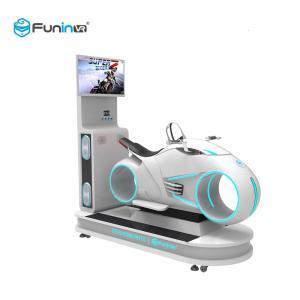 China 1 Player 9D VR Motorcycle Simulator Mini Small Rides Electric Crank Platform wholesale