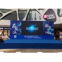 China Las Vegas P5.95 advertisement Outdoor Rental LED Screen Display High Definition on sale