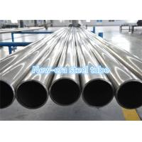 China Stressful Dom Steel Tubing For Race Car Frames Easy To Weld / Cut ASTM A513 Type wholesale