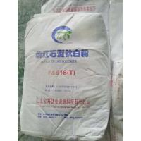China Chemical Raw Material R6618 Titanium Dioxide TIO2 For Painting CAS 13463 67 7 wholesale