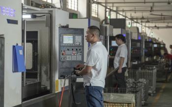 Guangzhou mocun machinery parts trading limited
