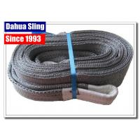 China 1 - 10 Metres Duplex Webbing Sling , Heavy Duty Tow Sling Logo Printable wholesale