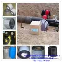 China Steel pipeline Joint wrap tape wholesale