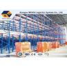 China Шкафы хранения склада покрытия порошка wholesale