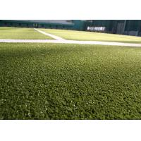 China Curly Sport Flooring Hockey Coloured Artificial Turf Fake Carpet Grass wholesale
