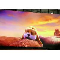China 2K4K Resolution Front Service LED Sign Video Display P1.875 480mm*540mm Cabinet wholesale
