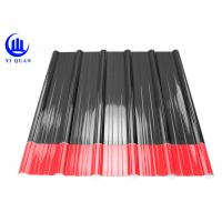 China 1130 Mm House Roof Insulation Pvc Roof Panels Corrugated OR Trapezoidal Wave Type wholesale