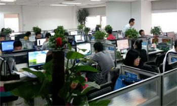 Shanghai beikun Trading Co. Ltd.