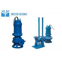 China Non - Clogging Submersible Sewage Pump / Electric Centrifugal Fluid Transfer Pump wholesale