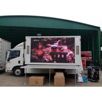 China HD P16 Advertising LED Mobile Billboard Static Scan Type 15 - 200m Viewing Distance wholesale