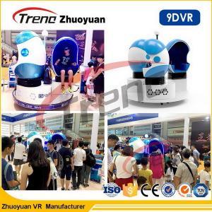China 220v Virtual Reality Double 9d Action Cinemas Single / Triple / Double Passenger CE wholesale