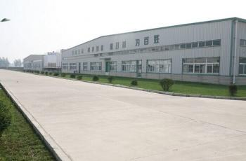 GRAND UNIVERSE INDUSTRIAL LIMITED