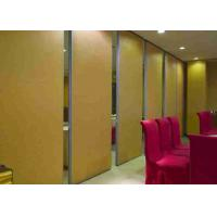 Restaurant Movable Wall Systems Vinyl Seals Double Open 65mm Panel