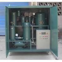 China TY turbine oil automation purifier system/ used oil processing machine wholesale