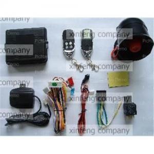 China One Way Car Alarm System  Automobile Auto Motor car alarm system Upgrade and close window wholesale