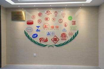 Ningbo Xuanhua Industrial Co., Ltd