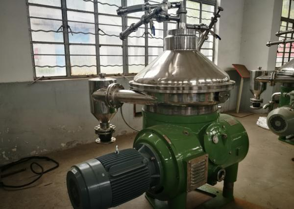 Quality Easy Operating Conical Disc Centrifuge , Centrifugal Oil Water Separator for sale