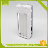 BS-6870 High Bright Portable  LED Emergency Lamp LED Lantern