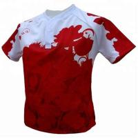 China 2018 special collar Sublimation Rugby Jersey Youth Practice Rugdy Shirts Jersey wholesale