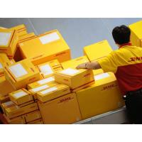 China Experienced World Shipping Express Courier Service CZ Airlines - US - Los Angeles Airport wholesale