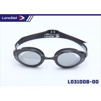 China Anti-Fog Adult Myopia Optical Swimming Goggles For Men With Mirror Coating Lens wholesale