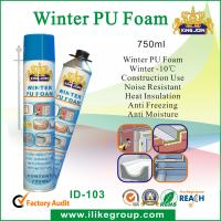 Large Expanding Sealant Pu Foam Aerosol Foam Spray In Low Temperature