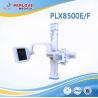 China 1000mA digital X ray PLX8500E/F with PACS RIS wholesale
