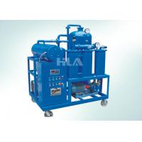 China High Precision Turbine Oil Filtration Machine Dehydrating Separating System on sale