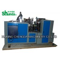 China Single / Double PE Coated Automatic Paper Cup Machinery For Hot / Cold Drink wholesale