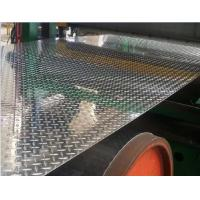 China Customized Length Aluminium Diamond Plate With Ribs For Boat Superstructure wholesale