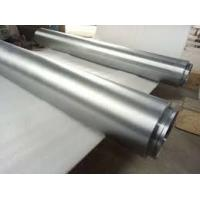 Buy cheap Semiconductor Industry Tantalum Sputtering Target High Temperature Resistance from wholesalers