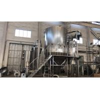 China SUS304 milk powder  Centrifugal Atomizer Spray Dryer with steam heating and PLC and HIM control system on sale