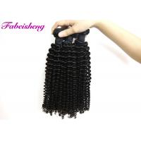 China Grade 7A Virgin Hair Extensions , 7A  Real Peruvian Deep Curly Virgin Hair wholesale