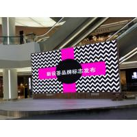China Digital Advertising Display Screens Rgb Full Color P4 Hd Smd Led Video Wall High Brightness wholesale