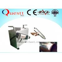 China 200 W Fiber Laser Rust Removal Machine For Cleaning Painting Coating , High Speed wholesale