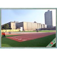 China Waterproof Smooth Surface Soccer Artificial Grass PP + Net Backing Material wholesale