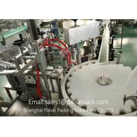 China Easy Cleaning Automatic Fruit Preserves / Meat / Jam Tin Can Filling Machine wholesale