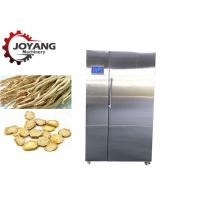 China Hot Air Chinese Herbs Codonopsis Drying Machine / Heat Pump Maca Dryer wholesale