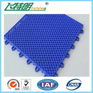 Buy cheap Esteiras de bloqueio azuis do jogo para o campo de tênis/telhas de assoalho from wholesalers