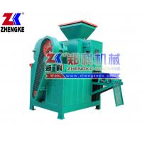 Buy cheap New style and guaranteed quality coal gangue briquetting machine from wholesalers