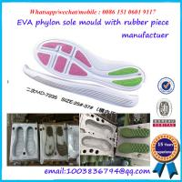 China Commercial  Rubber Shoe Mold Fashionable And Original Design on sale