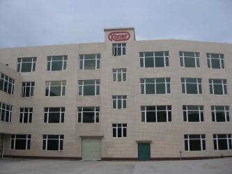 Guangdong   Koner    MedicalEquipmentCo.,Ltd