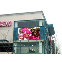 China Clear Vivid Outdoor  LED Display Boards Pitch 10mm  For Advertising Show Events on sale