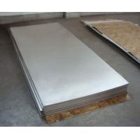 China High Purity Hot Rolled Titanium Sheet / Plate wholesale