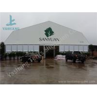 Buy cheap Double Pitch High Pressed Aluminum Framed Tent Solid ABS Wall Clear Glass Door 20M X 40M from wholesalers