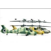 China Comanche Helicopter wholesale