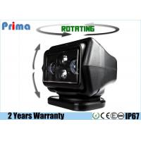 China 60W Cree Marine Search Light , Magnetic Remote Control Spotlight For Hunting wholesale