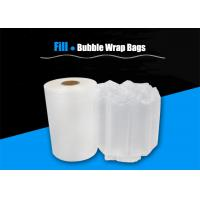 China 15*20CM Inflatable Bag Buffer Bag Filling Bag Bubble Bag Uninflated Coil Material wholesale